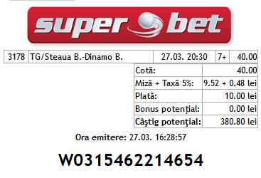 Bilet Iulian 27.03.2014