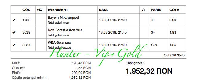 Bilet Vip+Gold cu castig 1950 lei