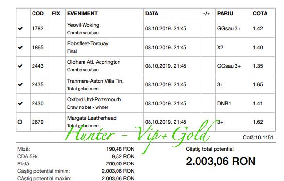 Bilet Vip+Gold cu castig 1236 lei