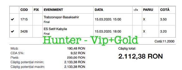 Bilet Vip+Gold cu castig 2112 lei - 16.03.2020